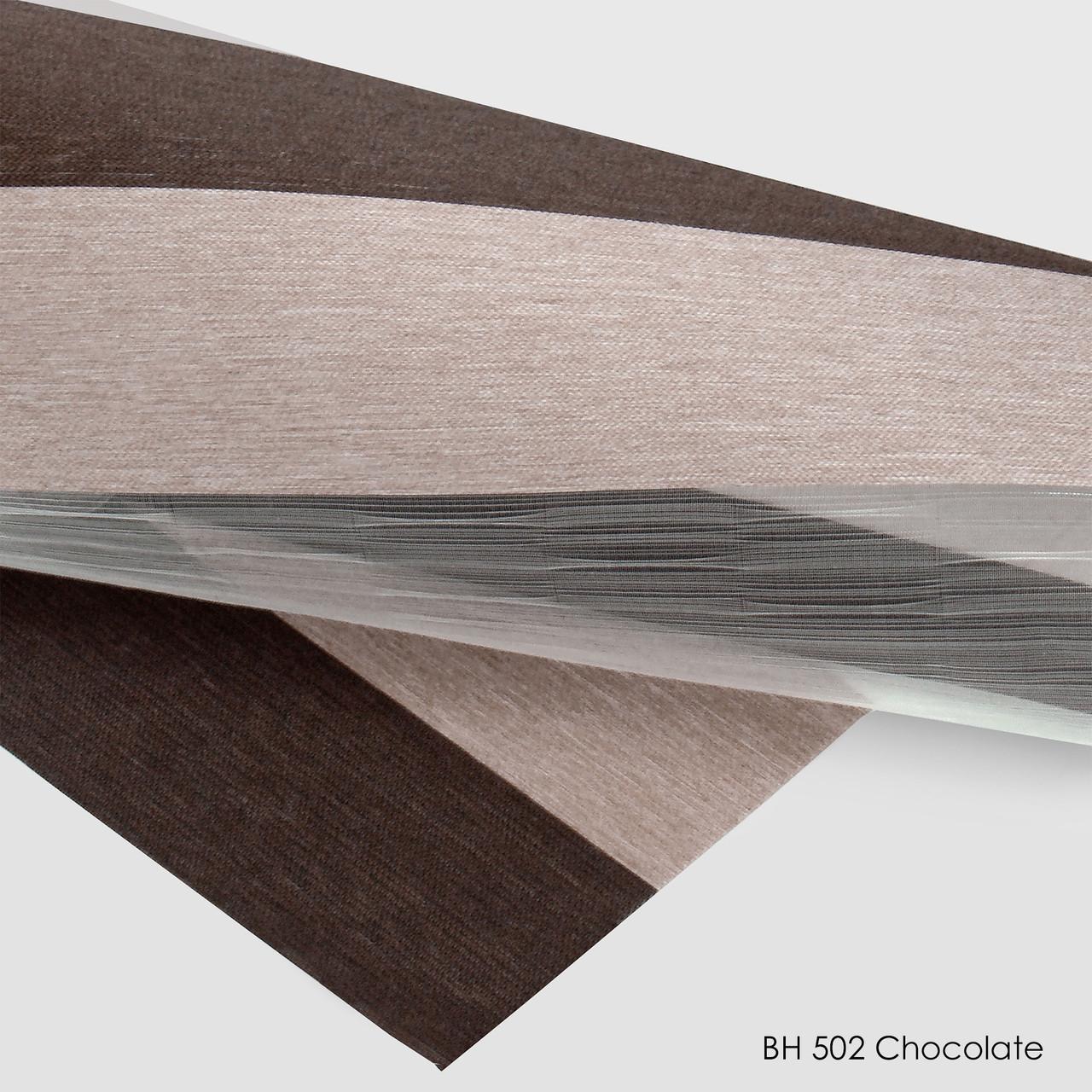 Ролеты день ночь BH-502 chocolate
