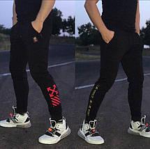 """Мужские трикотажные спортивные штаны """"Pen'e"""" с карманами (3 цвета), фото 3"""