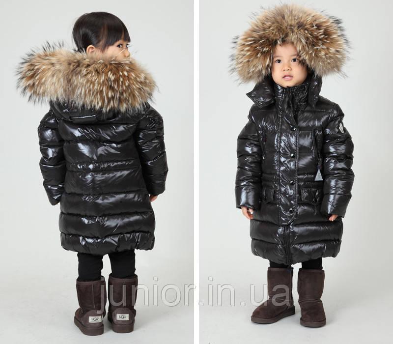 Дешевая детская одежда почтой