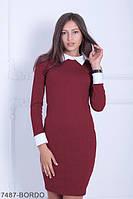 Лаконичное приталенное платье с воротником и манжетами Columbine