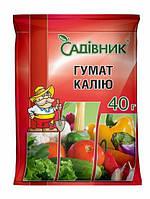 Биостимулятор Гумат калия 40г Садовник
