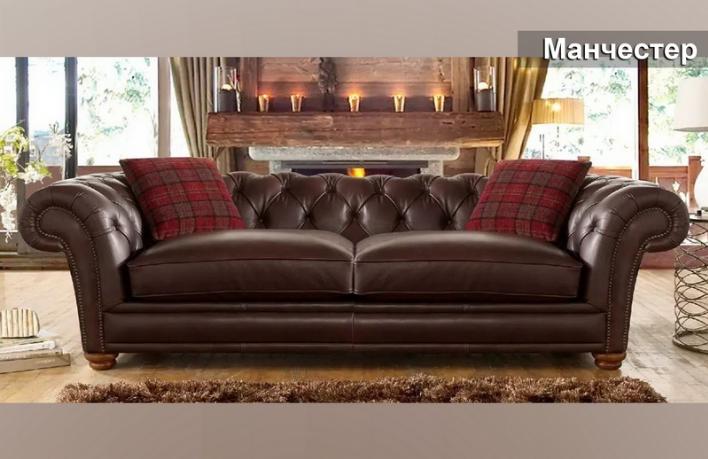Комплект мебели «Манчестер»
