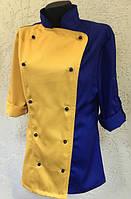 Китель женский двубортный комби желто-синий