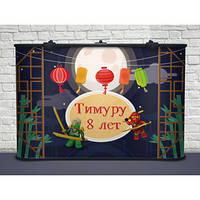 Именной баннер Ниндзяго с люверсами, карманами (цельная баннерная ткань)