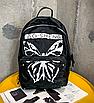Рюкзак женский Butterfly городской Черный, фото 2