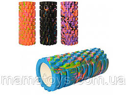Ролик Массажный MS 0857-1, рулон для йоги Grid Roller ЕVA, размер 32-14 см, 5 цветов