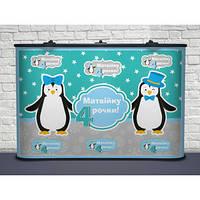 Именной баннер Пингвины с люверсами, карманами (цельная баннерная ткань)
