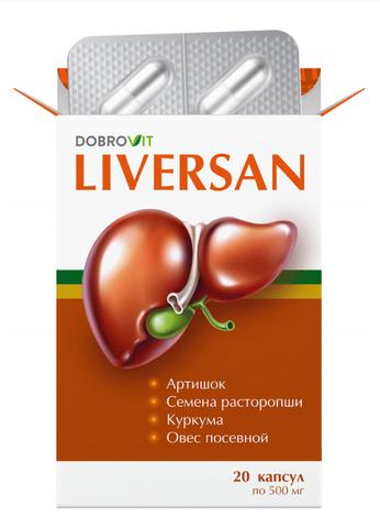 Liversan (Ливерсан) средство для печени