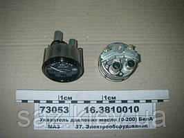 Указатель давления масла (0-200) БелАЗ (пр-во Автоприбор), МАЗ