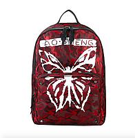 Рюкзак женский Butterfly городской Красный