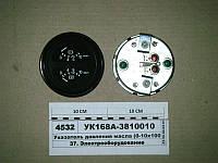 Указатель давления масла (0-10х100) 2-х контурный (Владимир) , УК168А-3810010