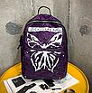 Рюкзак женский Butterfly городской Фиолетовый, фото 2