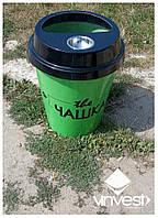 Урна в виде стаканчика кофе зеленая с чорной крышей, фото 1