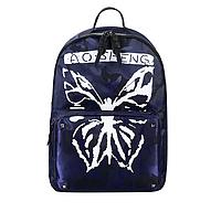 Рюкзак женский Butterfly городской Синий