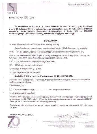 Суперфосфат Фосфан Р, Superfosfat P(СаS) 19 (17:30), фото 2