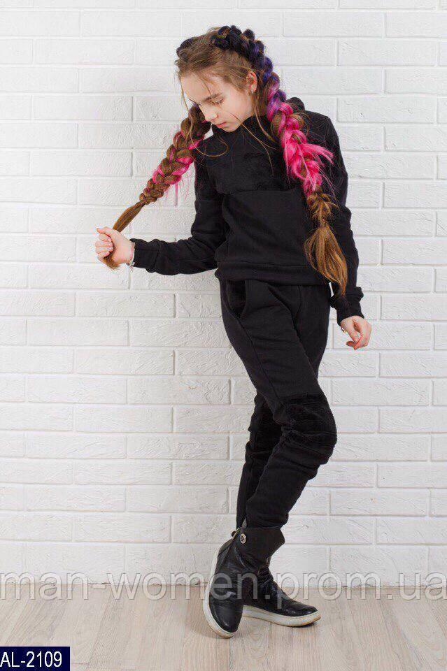Детский  теплый спортивный костюм  для девочки . Р.134-152. Новый.(AL-2109)