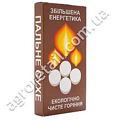 Сухое горючее Увеличенная энергетика 8 таблеток