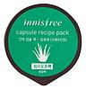 Капсульная маска для лица с семенами Торреи и алоэ  INNISFREE Capsule Recipe Pack Jeju bija & Aloe
