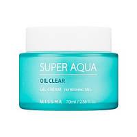 Увлажняющий гель-крем для жирной кожи MISSHA Super Aqua Oil Clear Gel Cream, 80 мл