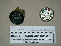 Указатель давления масла УК-170М (СТМ S.I.L.A.)