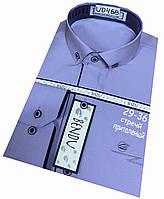 Детская светло-сиреневая приталенная рубашка BENDU