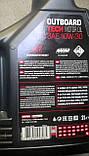 OUTBOARD TECH 4T SAE 10W30 (2L)/101745=106446, фото 3