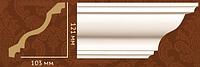 Карниз HM-23121,есть гибкий вариант