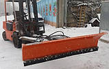 Отвал для вилочного погрузчика 2.5 м, фото 2