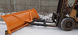 Отвал для вилочного погрузчика 2.5 м, фото 5