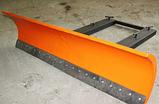 Отвал для вилочного погрузчика 2.5 м, фото 8