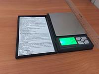 Весы электронные 2000г (точность 0,1г)