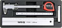 Набор измерительных инструментов в ложементе YATO YT-55474 (Польша)