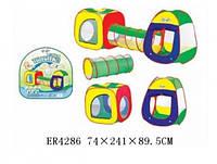 Палатка детская с тоннелем 3 в 1,  240х74х84см, фото 1