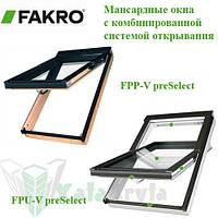 Мансардные окна Факро с комбинированной системой открывания