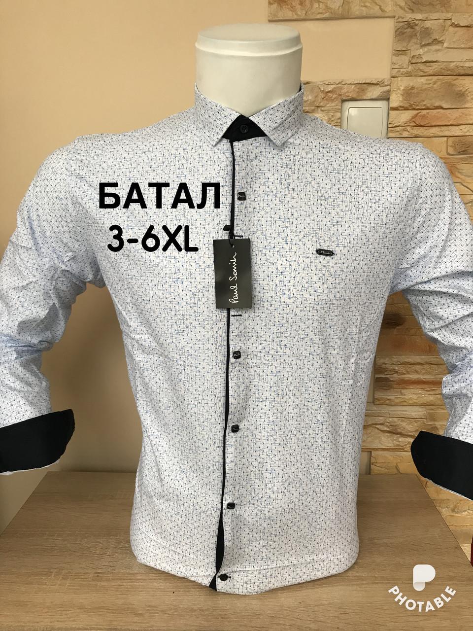 Рубашка батальная Paul Smith