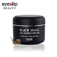 Восстанавливающий крем с черной улиткой EYENLIP BLACK SNAIL ALL IN ONE CREAM , 100 мл