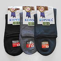 Мужские медицинские носки Корона - 8.50 грн./пара (A1381), фото 1