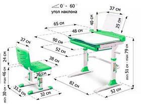 Комплект парта и стульчик Evo-kids Evo-19 (с лампой), фото 3