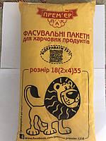 """Пакет Фасовка полиэтиленовый 18х35 №9 """"Тигр"""" (1000 гр/700 шт)"""