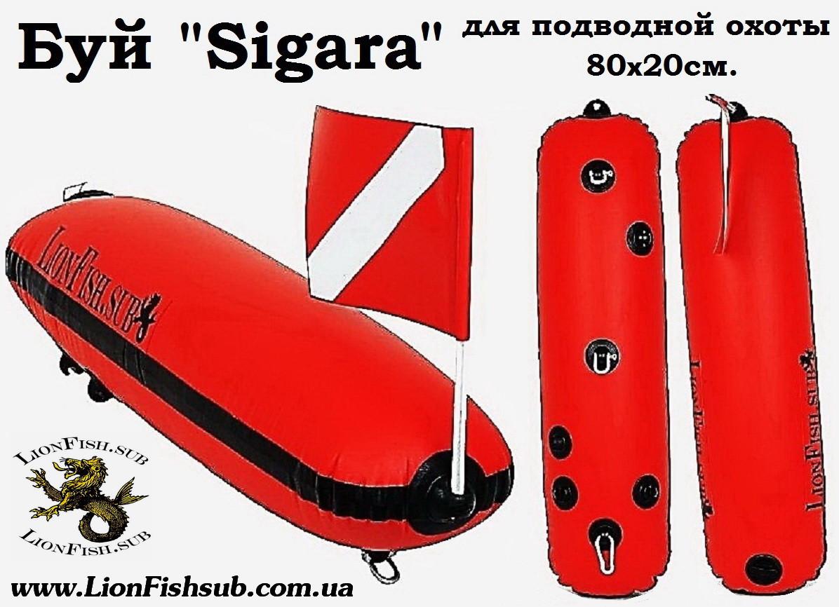 Буй «Sigara» LionFish.sub. ПВХ, фото 1