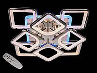 Светодиодная люстра с пультом-диммером и цветной подсветкой хром S8060-4+4