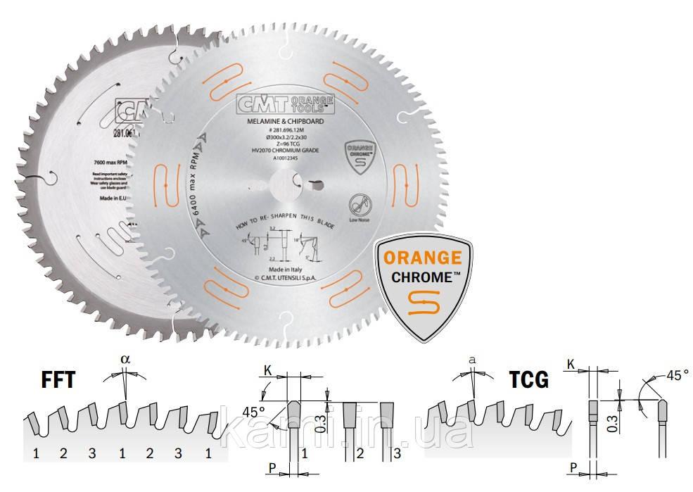 CMT 281 XTreme основні пилки для ламінату і ДСП із спеціальною формою зуба