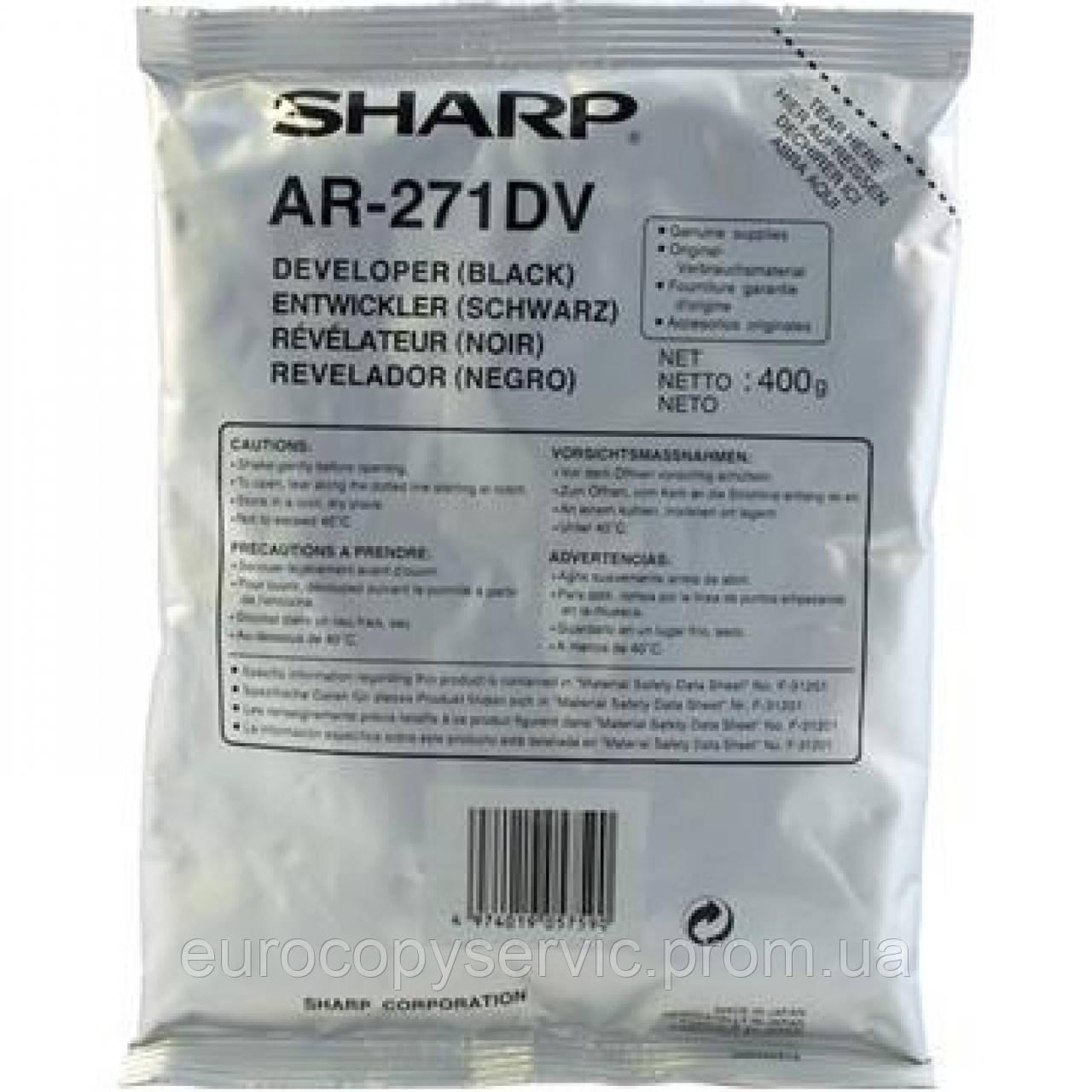 Девелопер Sharp 50k (AR271DV)