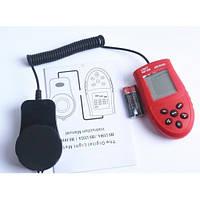 Цифровой люксметр HS1010A (измеритель освещенности)