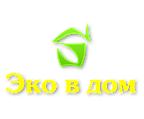 Эко в дом