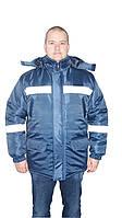 Зимняя куртка Орион