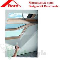 Окна Designo R4 RotoTronic