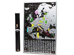 🔝 Скретч карта Европы, My Map Europe Edition, карта путешествий | 🎁%🚚
