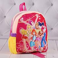 """Детский рюкзак с феями Винкс, «Клуб Винкс», """"Winx Club"""", плюшевый  рюкзачок для девочек в садик с феями Винкс"""