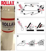 Порошок чистящий для дублирующих прессов, утюгов ROLLAX